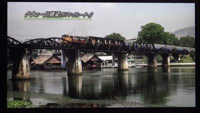 泰緬鉄道.jpg