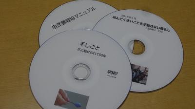 DSC07666.JPG