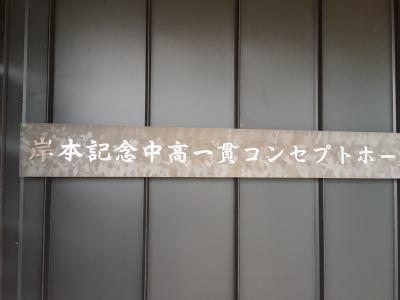 IMG_0893.JPG