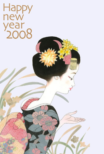 ファッションイラスト2008年賀
