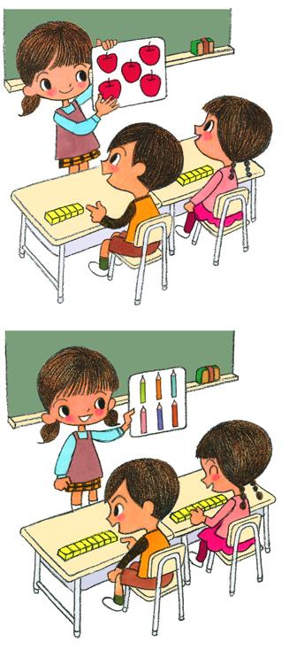 小学生教科書makoイラスト