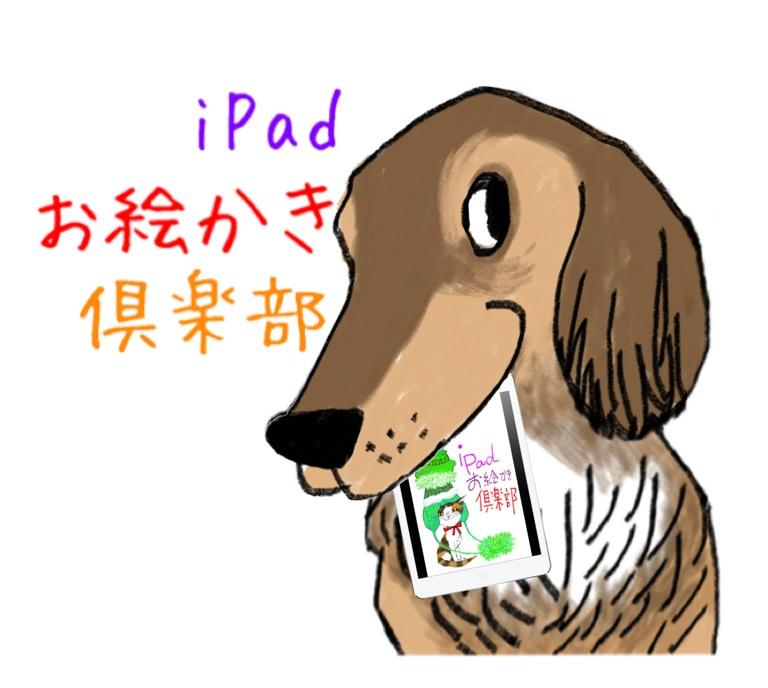 犬、dog,makoイラスト