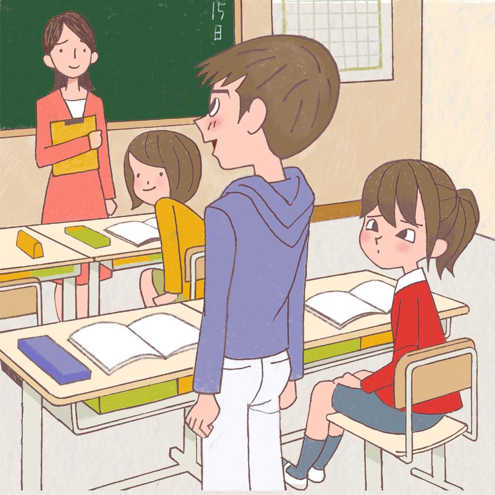道徳、小学生、教室、教科書イラスト