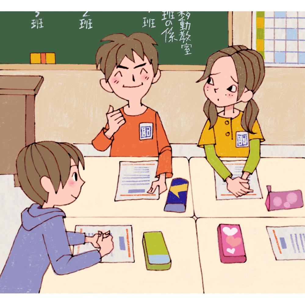 小学生イラスト、教科書、教室