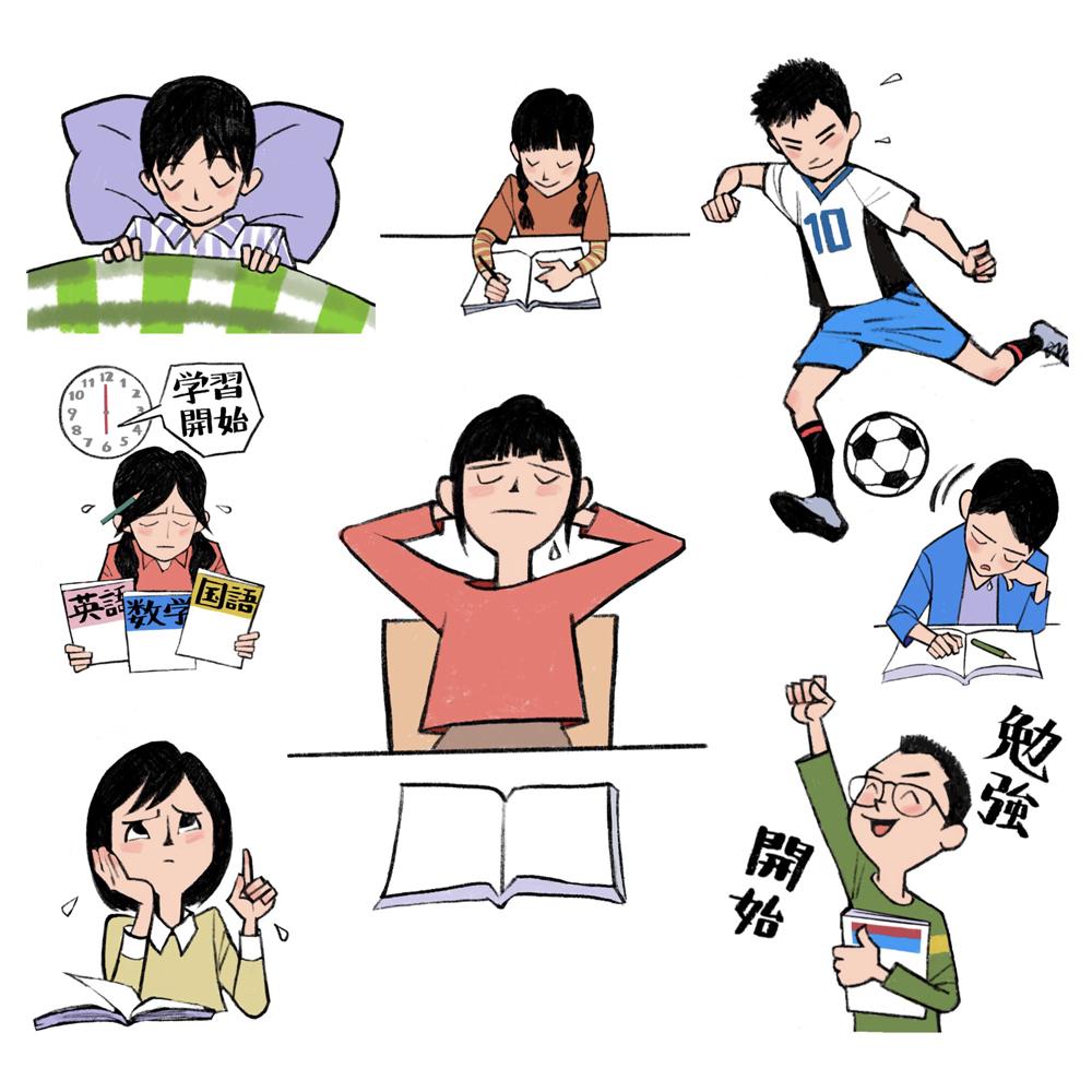 中学生、教育イラスト、子供、学習