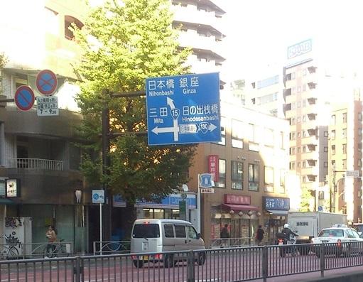 国道130号を探索・・・日本で2番...