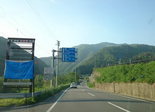 国道471号線をゆく・・・(2)神...