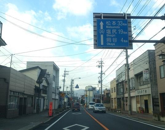 国道20号線をゆこう・・・(10)...
