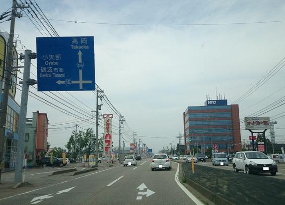 国道359号・・・(2)富山県区間...