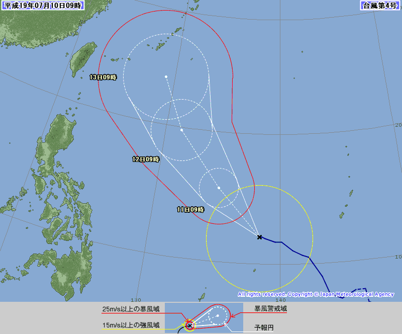 気象庁台風情報