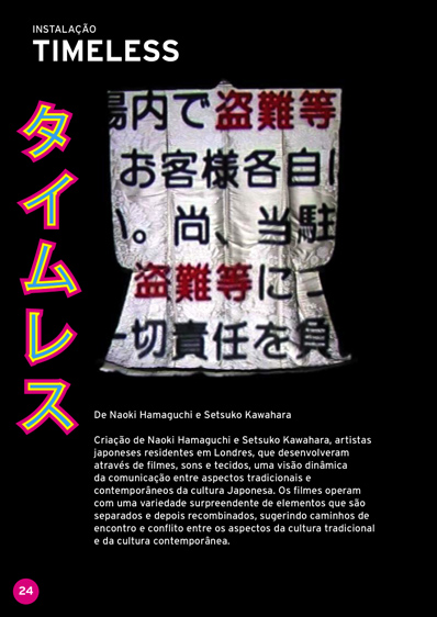 tokyogaqui, catalogue