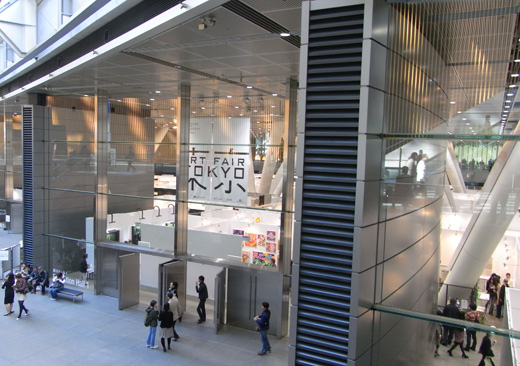ART FAIR TOKYO 2009