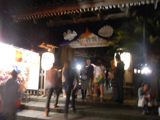 光明寺 (鎌倉市),Komyo-ji (Kamakura)
