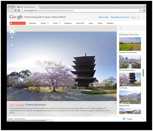 google, sakura