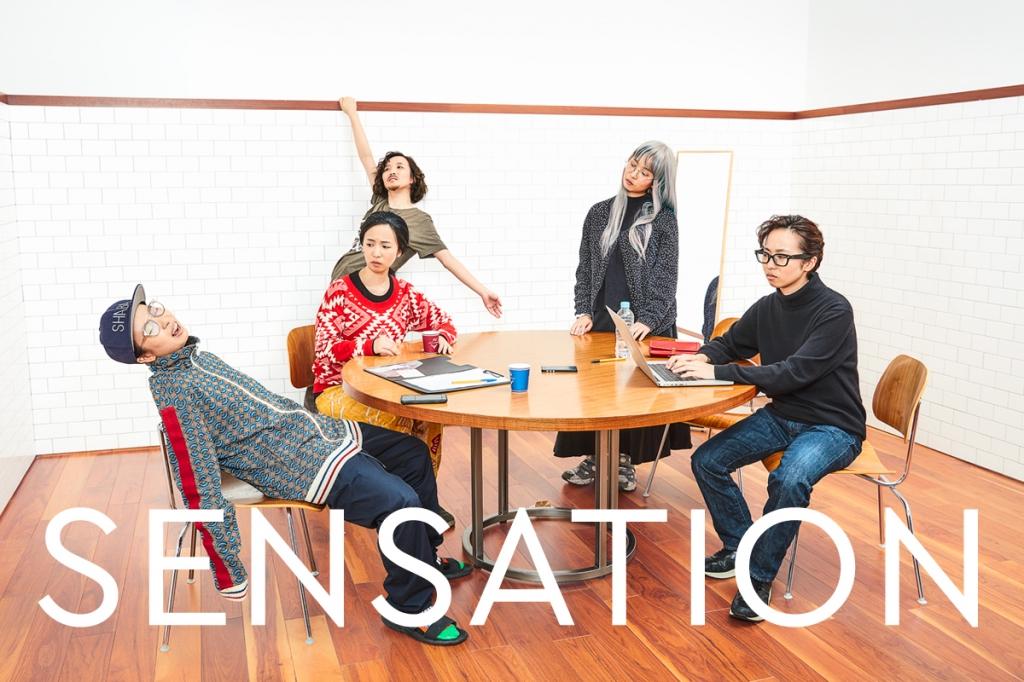 SENSATION 2018 @ ARAKAWA dust bunny