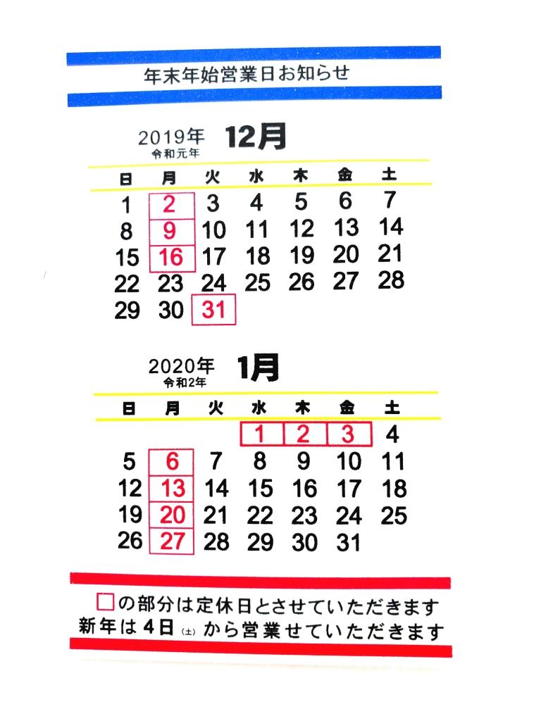 19-12-02-00-03-04-907_deco.jpg