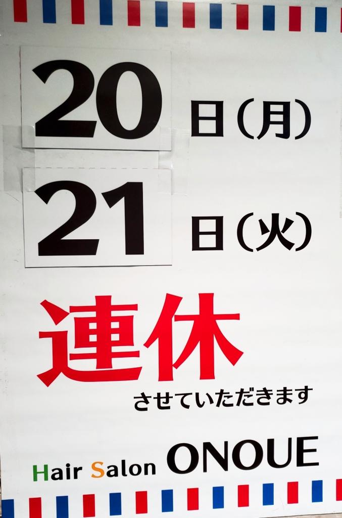 20-07-20-04-53-50-882_deco.jpg