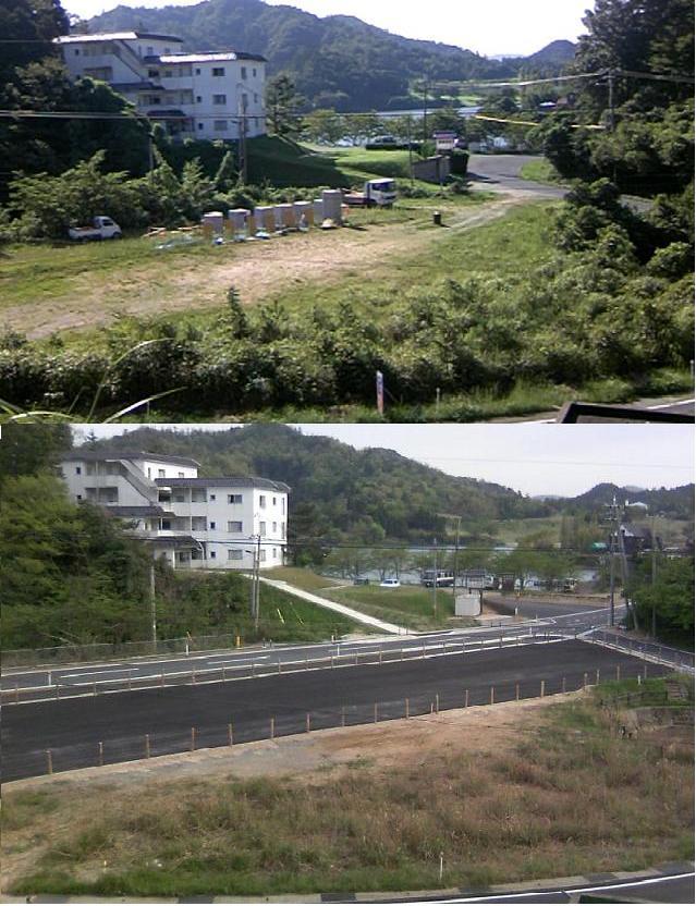 道路が改良されました