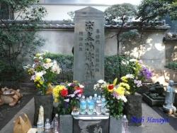 平将門塚4