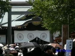 靖国神社終戦記念日3