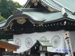 靖国神社終戦記念日4
