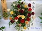 神代植物公園秋のバラ展を新宿駅西口広場で観賞その4_5