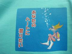 オリジナルTシャツ(拡大)