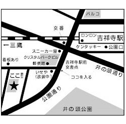 御殿山スタジオ