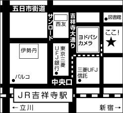 map-チャリティヨガvol2