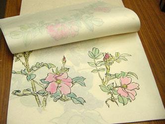 楮紙の練習帳