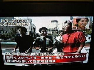 1/5(金) クヮンガクッ!! | MI...