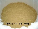 米味噌2011