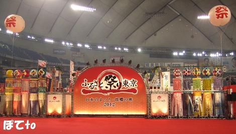 ふるさと祭り2012b