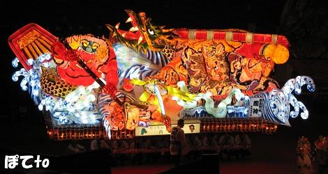 ふるさと祭り2012