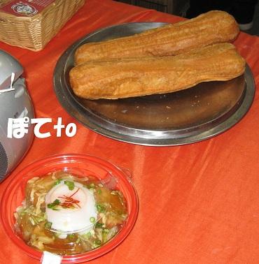 ふるさと祭り2012r