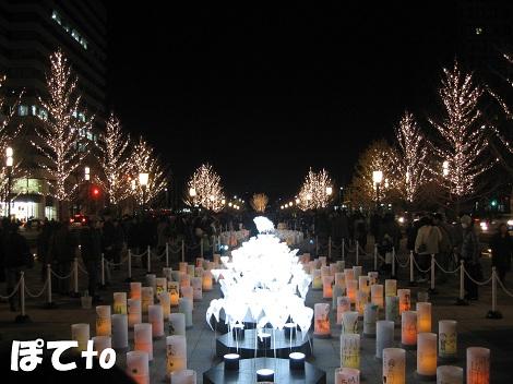 光都東京2011