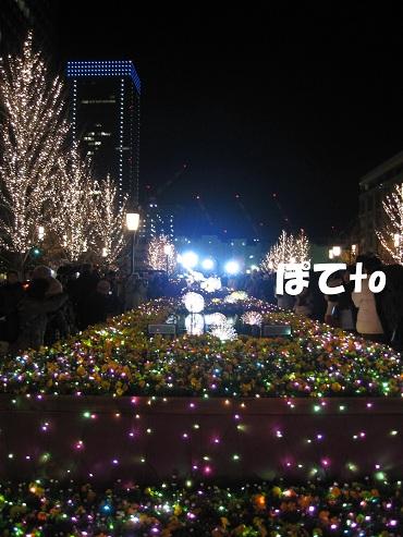 光都東京2011b