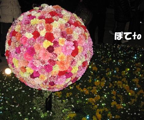 光都東京2011c