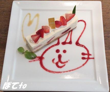 Ig cafe2