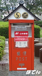 播州赤穂3