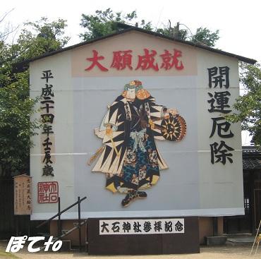 播州赤穂5