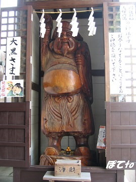 播州赤穂12