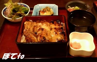 豚かば定食1