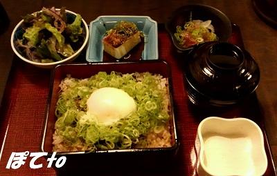 豚かば定食2