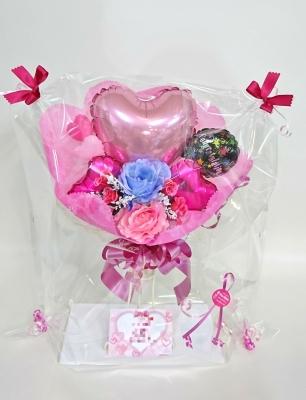 バルーンバンチ バルーン花束 お祝い花束