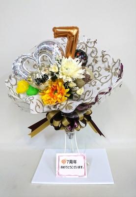 周年バルーン花束 バルーン花束 お祝い花束
