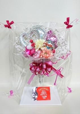 バルーン花束 バルーンバンチ バースデーバルーン お誕生日バルーン 発表会バンチ 花束プレゼント 枯れない花束