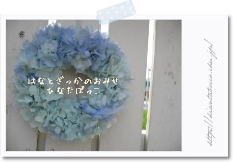 [photo31184451]20100530002a.jpg