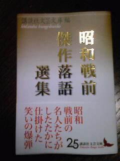 SH3511370001.jpg