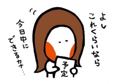 1日目_04